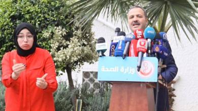 Photo of وزير الصحة: هناك بروتوكول واضح لدفن الموتى ولا داعي للارتباك