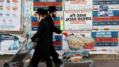 Photo of إسرائيل تعزل بلدة لليهود المتشددين تفشى فيها فيروس كورونا