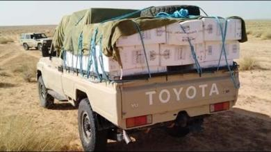 Photo of حجز أكثر من 76 طنا من المواد الغذائية المدعمة معدة للتهريب إلى القطر الليبي