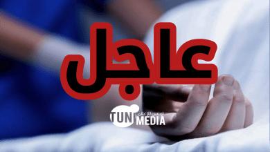 Photo of سوسة : حالة وفاة بفيروس كورونا في مستشفى فرحات حشاد