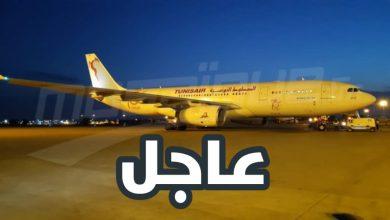 """Photo of طائرة """"التونسيار"""" تصل إلى تونس محمّلة بأكثر من 5 ملايين كمامة"""