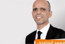 Photo of وزير التربية يكشف عن تاريخ تأجيل إمتحان البكالوريا
