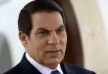 Photo of حكومة تونس تقرر بيع أملاك تعود لعائلة بن علي لمواجهة تداعيات كورونا