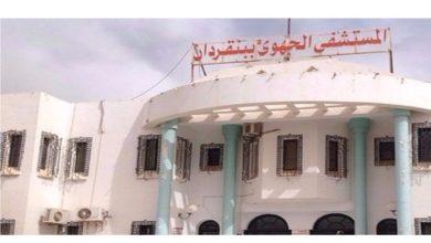 Photo of خلاف في مستشفى بن قردان يكشف عن يكشف عن آلاف القفازات والكمامات منتهية الصلوحية وجعة وخمر