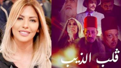 Photo of مسلسل «قلب الذيب»: مؤسسة التلفزة تتخذ قرارا…