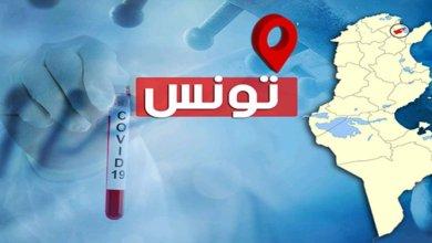 Photo of دراسة تونسية أجنبية تكشف : 5580 مصابا بفيروس كورونا في تونس في أفريل فقط