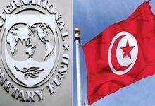 Photo of قرض جديد من صندوق النقد الدولي ب745 مليون دولار لتونس ..