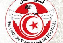 Photo of الموسم الكروي في تونس سيتواصل