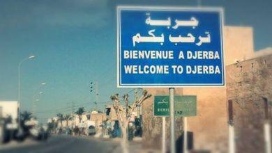 Photo of 253 تونسيا عادوا من السعودية يغادرون جزيرة جربة بعد ان انهوا فترة الحجر الصحي الاجباري