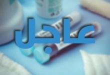 Photo of في ثاني ايام الحجر الموجه: الدكتورسمير عبد المؤمن يرجّح إمكانية الرجوع الى الحجر الشامل