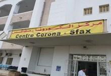 "Photo of صفاقس: آخر مقيم بمركز ""كوفيد 19"" يتماثل نهائيا للشفاء ويعود إلى بيته"