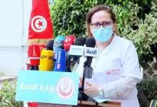 """Photo of نصاف بن علية:""""سيتم التخفيف تدريجيا في اجراءات الحجر الصحي إذا تواصل استقرار الوضع الوبائي"""""""