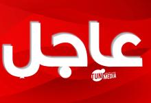 Photo of عاجل/ تسجيل 1 اصابة جديدة بفيروس كورونا في تونس ليصبح العدد الجملي 1044 حالة..  التفاصيل
