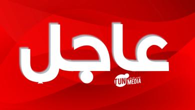 Photo of عاجل/ تسجيل 3 اصابة جديدة بفيروس كورونا في تونس ليصبح العدد الجملي 1025 حالة.. التفاصيل