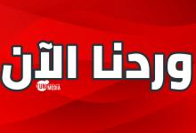 Photo of وردنا الآن : القبض على عون أمن يقود سيارة لنقل المخدرات