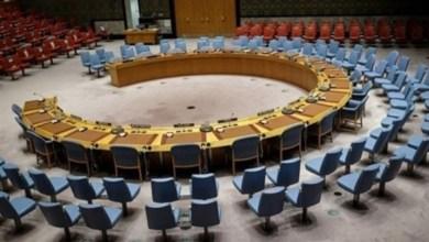 Photo of تقدمت به تونس وفرنسا: خلاف صيني-أميركي يعرقل التصويت على مشروع قرار بمجلس الأمن