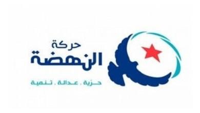 Photo of شورى النهضة يدعو الفخفاخ إلى تغيير برنامج الحكومة