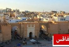 Photo of صفاقس: الطوابير ومظاهر الاكتظاظ تعود مجددا تزامنا مع أول أيام الحجر الموجّه