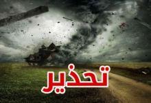 Photo of تقرير : تقلّبات مناخية غريبة ستشهدها تونس لأول مرّة و ستتسبب في ظهور أوبئة جراء الحشرات