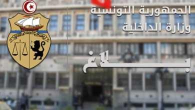 Photo of وزارة الداخلية: اقرار اجراءات استثنائية خلال عطلة عيد الفطر
