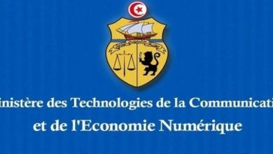 Photo of وزارة تكنولوجيات الاتصال والتحول الرقمي تقرر تبسيط اسناد تراخيص الجولان للتنقلات المهنية