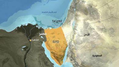 Photo of الجيش المصري: مقتل مسلحين اثنين بتبادل إطلاق نار في سيناء