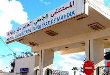 Photo of المهدية: الاحتفاظ بـ3 أعوان بمستشفى الطاهر صفر من أجل الاستيلاء والاتجار بمادة المورفين المخدّرة