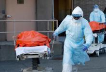 Photo of تسجيل أول وفاة بكورونا في قفصة