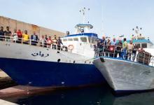 Photo of الآن: إطلاق سراح البحارة التونسيين المحتجزين في ليبيا