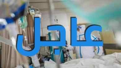 Photo of عاجل/ تسجيل 2 اصابة جديدة بفيروس كورونا في تونس ليصبح العدد الجملي 1048 حالة.. التفاصيل