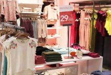 Photo of انطلاقا من منتصف رمضان: فتح المحلات التجارية والمقاهي ليلا وتقليص في ساعات منع الجولان