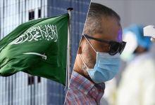 Photo of السعودية تسجل ارتفاعا غير مسبوق في الاصابات بالكورونا