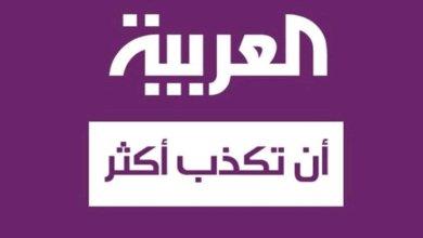 Photo of مقاضاة قناة العربية.. نقلت احتجاجات مفبركة في 7 ولايات تونسية لإسقاط النظام