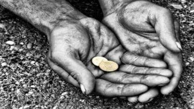 Photo of دراسة.. تكشف على أفقر 3 ولايات في تونس ! تفاصيل