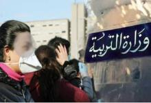 "Photo of وزير التربية: ""عدد المدارس التي اغلقت بعد اكتشاف حالات اصابة بفيروس كورونا"