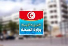 Photo of وزارة الصحة تعلن: إجراءات خاصة للوافدين من 5 دول