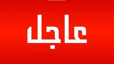 Photo of وردنا الآن: والي تونس يوضّح بخصوص فرض الحجر الصحّي الشامل لمدّة 3 أيام