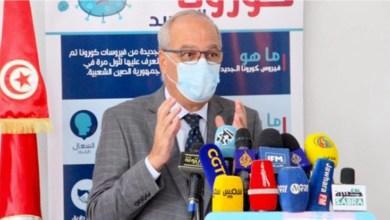 "Photo of مدير معهد باستور : ""حظر الجولان وحده غير كافي"""