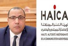 Photo of «الهايكا» توجه تنبيها إلى رئيس الحكومة؟!