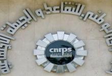 Photo of صندوق التقاعد ينفذ عُقلة على حسابات شركة السكك الحديدية