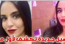 Photo of شهادة صاحب الصيدلية في قضية مقتل واغتصاب رحمة يورط صديقتها وجهاتأخرى