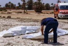 Photo of على الطريق بين مدينتي بوضر و طوزة : العثور على 3 جثث