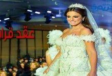 Photo of درة زروق تحتفل الأسبوع المقبل بزواجها و هذه هوية زوجها
