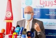 "Photo of ""دواء تونسي لكورونا"": الهاشمي الوزير يردّ على سيف الدين مخلوف"
