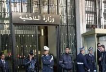 Photo of بالأسماء: تعيينات جديدة في وزارة الداخلية