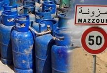 Photo of بين الرقاب و المزونة: ايقاف شاحنة محملة بقوارير غاز والاستيلاء على اكثر من 100قارورة