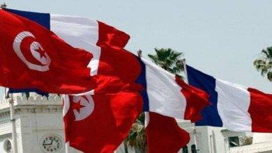 Photo of إجراءات جديدة للسفر بين تونس وفرنسا..
