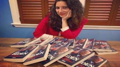 "Photo of فرنسية من أصول تونسية : ""سونيا الدريدي"" ألفت كتابا حول مسيرة رئيس أمريكا الجديد ""جو بايدن"""