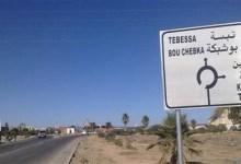 Photo of عشرات المحتجّين من أهالي القصرين وصلوا إلى الحدود الجزائرية