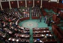 Photo of التيار الدّيمقراطي ينفذ وقفة احتجاجية أمام البرلمان